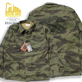 "COLIMBO SOUTHERNMOST BUSH JACKET""Sky Soldier 173rd""Style No.ZU-0124"
