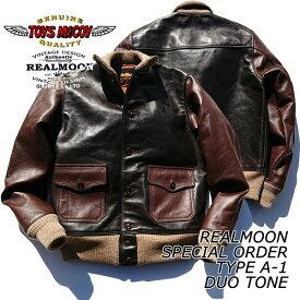 トイズマッコイ ジャケット TOYS McCOY REALMOON SPECIAL ORDER TYPE A-1 LIMITED MODEL DUO COLLOR メンズファッション アメカジ