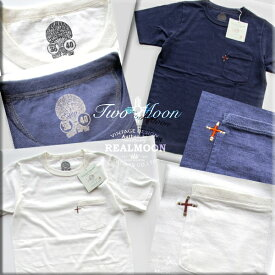 TWO MOONPOCKET TeeStyle No./20272