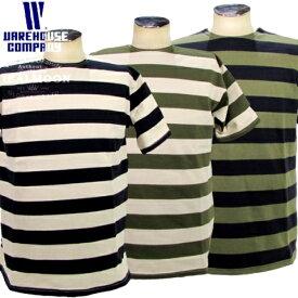 ウエアハウス 2インチ 半袖ボーダーTシャツ