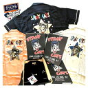 スタイルアイズ×ストレイキャッツ ボウリングシャツ SE38204 メンズファッション アメカジ