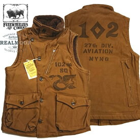 """UNION SPECIAL OVERALLS WINTER AVIATORS' VEST """"NEW YORK NATIONAL GUARD""""フリーホイーラーズ ウィンターアヴィエーター ベストNo.1831011【SEPIA BROWN】"""