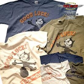 """トイズマッコイ tシャツ TOYS McCOY MILITARY TEE SHIRT 【FELIX THE CAT """"GOOD LUCK!""""】No.TMC2001"""