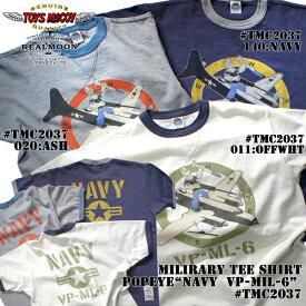 """トイズマッコイ tシャツ TOYS McCOY MILITARY TEE SHIRT POPEYE """"NAVY VP-ML-6""""No.TMC2037"""