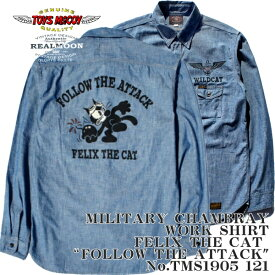 "TOYS McCOY MILITARY CHAMBRAY WORK SHIRTFELIX THE CAT ""FOLLOW THE ATTCK""Style No,/TMS1905"