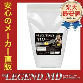 """Bir 传说 MD MD-beLEGEND-麦芽糊精""""小宝贝"""""""