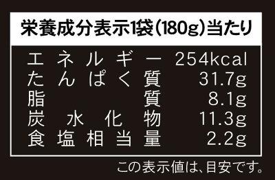 ビーレジェンドマッチョカレー中辛【1個】(beLEGEND)たんぱく質プロテイン【オススメ】