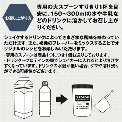 ビーレジェンド-beLEGEND-『ベリベリベリー風味』【1Kg】【アミノ酸スコア100ホエイプロテイン】