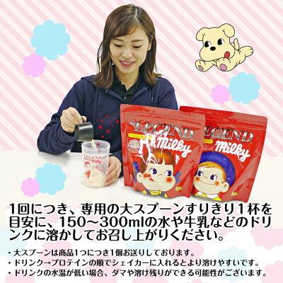 ビーレジェンドプロテインナチュラルさわやかミルク風味1kg(beLEGENDホエイプロテイン)