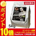 Choco5kg 10