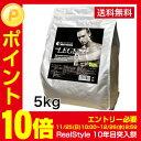 Natural5kg 10