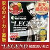 B传奇蛋白质初恋的草莓风味1kg(be LEGEND hoeipurotein)