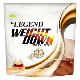 ビーレジェンドプロテイン WEIGHT DOWN ほっこり豆乳ラテ風味【1kg】(be LEGEND ソイプロテイン ウエイトダウン ウェイトダウン)【女性 ダイエット オススメ】