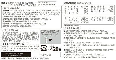 ビーレジェンドプロテイン北斗の拳明日への種モミ風味1kg(beLEGENDホエイプロテイン)【オススメ】