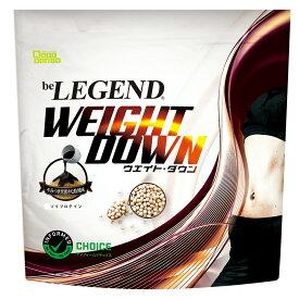ビーレジェンドプロテイン WEIGHT DOWN やみつき黒蜜きな粉風味【1kg】(be LEGEND ソイプロテイン ウエイトダウン ウェイトダウン)【女性 ダイエット オススメ】きなこ 黒みつ くろみつきなこ