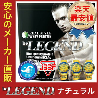 """ビーレジェンド-be LEGEND-""""natural"""" ☆"""