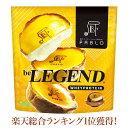 【7月30日再販】ビーレジェンド プロテイン パブロ パブロチーズタルト風味【1kg】(ホエイプロテイン 女性 男性 ダイ…
