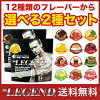 1 kg of two kinds of sets available from the flavor of 12 kinds of B legend proteins *2 bag (2 kg) (be LEGEND ホエイプロテイン)