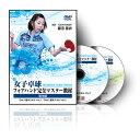 Fujinuma dvd