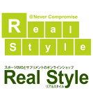 ビーレジェンド【公式】Real Style