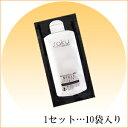 「saku TEAM GEIST シャンプー小分けパック 5ml(2回洗髪分)」使いきりにもピッタリな小袋パックのセットです(1セット10袋入り)旅行や急な出張...