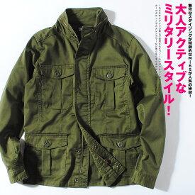 M-65 ミリタリージャケット M65 ストレッチツイル フィールドジャケット メンズ カーキ オリーブ 軍物 春物