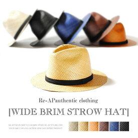 ハット メンズ ストローハット ロングブリム ワイドブリム ストローハット / メンズ 大き目 ツバ広 麦わら帽 夏用 帽子