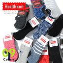 ソックス スニーカーソックス 3Pセット Healthknitヘルスニット ショートソックス メンズ 靴下3足セット 厚手 【ギフト プレゼントに最適】
