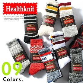 靴下 メンズ ヘルスニット 暖かい ブランド Healthknit クルーソックス 3Pセット 靴下3足セット 厚手
