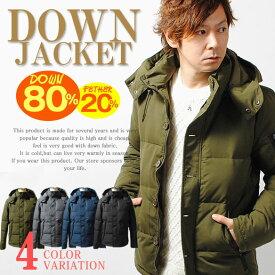 ダウンジャケット メンズ リアルダウン 羽毛 2WAY ブラック アウター カーキ 冬物 本物 ダウン80% フェザー20% フード 軽量 高機能 保温性 送料無料