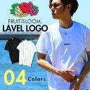 スモールボックスロゴ Tシャツ fruit of the loom フルーツオブザルーム ボックスロゴ TEE 半袖 夏物 夏服 U.S.Aコットン 綿100% メンズ st