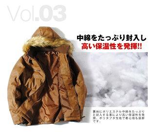 湿式PUレザーダウンジャケットタイプ中綿ジャケットブラックブラウンキャメルメンズアウターダウンレザーダウン