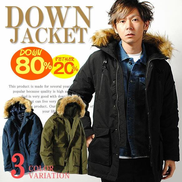 N-3B ダウンジャケット ダウン メンズ ダウン80% フェザー20% 高品質ミリタリージャケット ポリエステルタスラン ロング丈 フライトジャケット ブルゾン メンズ 送料無料