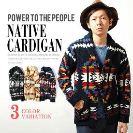 ボアカーディガン ネイティブ カーディガン POWER TO THE PEOPLE ショールカラー ニット カーディガン ネイティブ メンズ カントリースタイル オルテガ ネイティブ柄