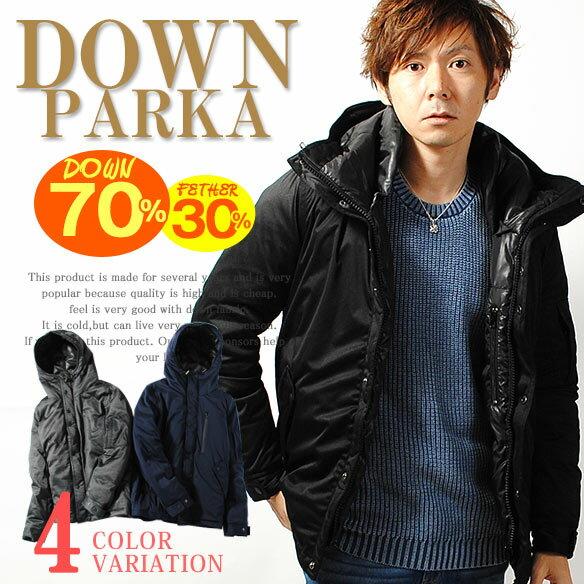ダウンジャケット メンズ リアルダウン 羽毛 2WAY ブラック カーキ ダウンパーカー 冬物 本物 ダウン70% フェザー20% フード 軽量 高機能 保温性 送料無料