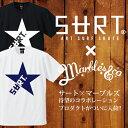 SURT x Marbles 2017A/W 別注Tシャツ stmb3 サート マーブルズ コラボTシャツ メンズ ストリート 新作 別注 送料無料