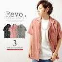 オープンカラーシャツ revo. レヴォ 開襟シャツ ポリピーチオープンカラーシャツ 半袖シャツ メンズ