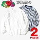 メンズTシャツ ボーダー パックT 長袖 無地Tシャツ FRUIT OF THE LOOM フルーツオブザルーム 2枚セット Sサイズ XLサイズ ホワイト ブ...