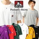 Tシャツ ben davis ベンデービス Pocket T-shirts ヘヴィウェイト ヘビーオンス 厚手 半袖 Tシャツ ポケット ポケT コットン 綿100%