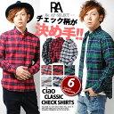 クラシックチェックシャツ ネルシャツ コットン フランネルチェックシャツ/メンズ チェックシャツ ネルシャツ 定