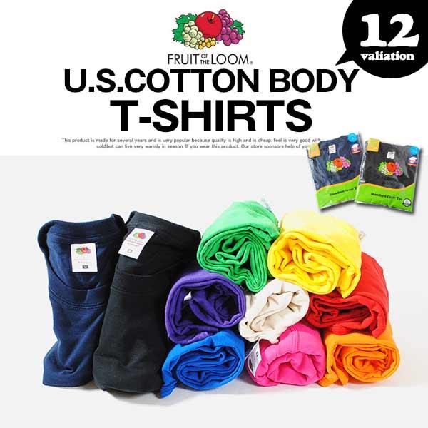 Tシャツ パックT 無地Tシャツ メンズ FRUIT OF THE LOOM フルーツオブザルーム 2枚セット Sサイズ XLサイズ ホワイト ネイビー コットン 綿 ss
