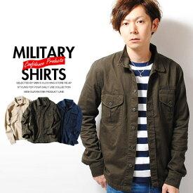 ミリタリーシャツ メンズヴィンテージミリタリーシャツ ミリシャツ ファティーグシャツ ユーティリティーシャツ ワークシャツ