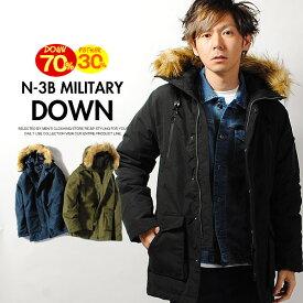 ダウンジャケット N-3B メンズ アウター ミリタリー ミリタリージャケット 防寒 保温 フード N-3B ダウンパーカー ダウン メンズ フェザー 高品質 フライトジャケット 防寒着