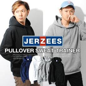 パーカー メンズ ブランド ジャージーズ JERZEES HOODED SWEATSHIRT 大きいサイズ スエット スウェット 無地 長袖 裏起毛 ベーシック メンズ レディース ユニセックス ビッグシルエット ゆったり ペアルック
