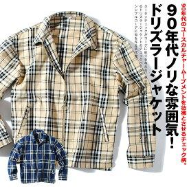 スイングトップ ジャケット スポーツジャケット タータンチェック ベージュチェック メンズ 「SS」