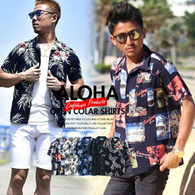 アロハシャツ 半袖シャツ 開襟シャツ 花柄 メンズ レーヨン100% オープンカラー 夏物 夏服 ハワイアン クールビズ