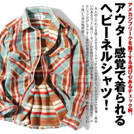 04d7b3a41d1f29 チェックシャツ メンズ 裏起毛 厚手 チェックネルシャツ 長袖シャツ 暖かい ヘビーウェイト アメカジ 冬用 冬