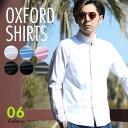 シャツ オックスフォードシャツ ストレッチ 長袖シャツ メンズ ボタンダウン オックスフォード 無地 シンプル ブルー ネイビー ホワイト カジュアル ビジネス オンオフスタイル