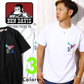スプラッシュペイントポケットTシャツ ben davis ベンデービス Tシャツ 胸ポケット ポケット付き ポケT ヘヴィウェイト ヘビーオンス 厚手 半袖Tシャツ コットン 綿100% スマイリングゴリラ