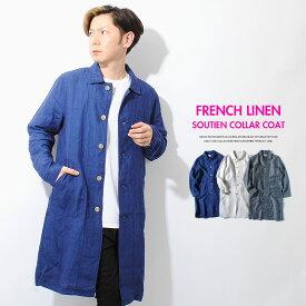 フレンチリネン ステンカラーコート メンズ スプリングコート フランス産リネン ロングシャツ ネイビー ベージュ 薄手 コート 春物